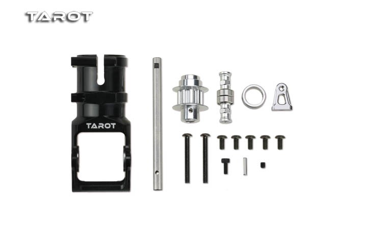 Tarot RC 600 Heli Metal Tail Box Set / Black MK6025-01